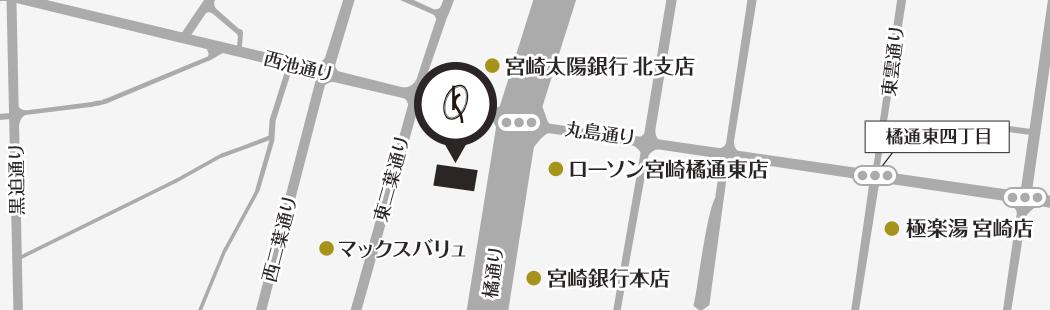 ビューティークリニックコダマ 宮崎本店